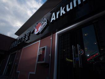 Arkuma Dance Studio(惠南店)