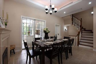 豪华型140平米别墅美式风格餐厅图片大全
