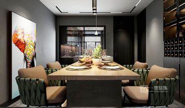 80平米三室两厅英伦风格餐厅装修效果图