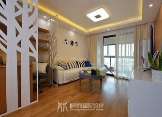 10-15万110平米三室两厅现代简约风格走廊装修图片大全