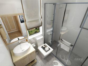 90平米三室两厅现代简约风格卫生间浴室柜设计图