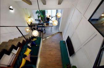 140平米复式混搭风格楼梯间图片大全