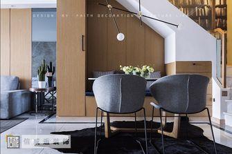 120平米三室两厅混搭风格餐厅装修案例