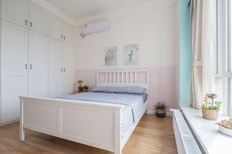 130平米三日式风格儿童房装修案例
