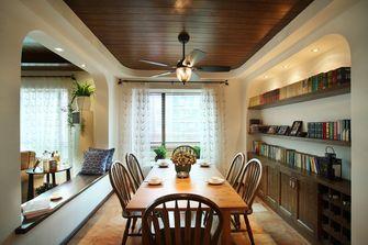 110平米三室一厅地中海风格餐厅设计图