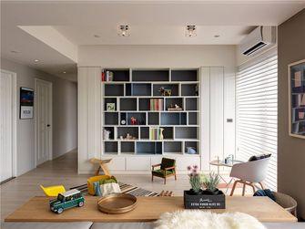 120平米三室两厅北欧风格书房装修图片大全