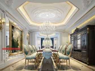 140平米四室四厅法式风格餐厅装修效果图