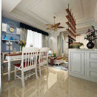 30平米小户型地中海风格餐厅装修图片大全