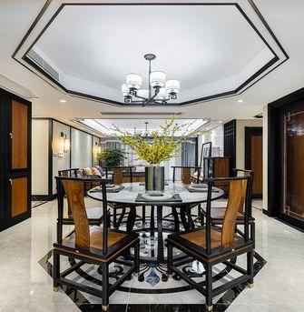 110平米四室一厅中式风格餐厅装修效果图