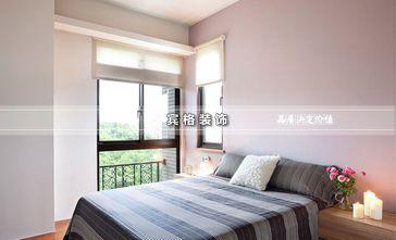 15-20万140平米三室五厅欧式风格卧室图片
