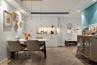 经济型110平米北欧风格餐厅装修效果图