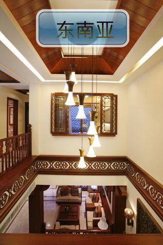 120平米复式东南亚风格楼梯间设计图