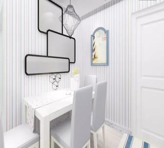 60平米公寓地中海风格书房装修图片大全