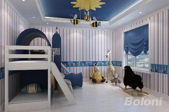 130平米三室两厅中式风格儿童房装修效果图