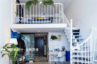50平米复式地中海风格楼梯间图