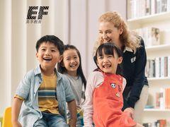EF英孚教育青少儿英语