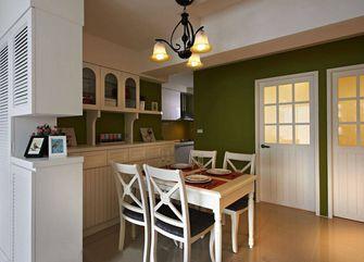 60平米一室两厅田园风格餐厅效果图