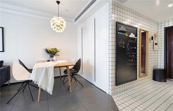 80平米三室一厅北欧风格餐厅图片大全