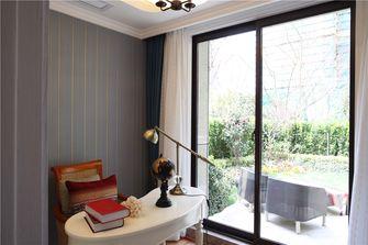 20万以上140平米四室三厅地中海风格书房图片