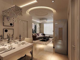 三房现代简约风格装修案例