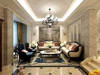 3万以下140平米四室四厅欧式风格客厅设计图