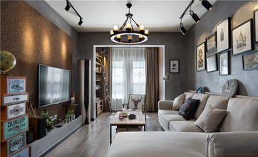 60平米一居室其他风格客厅欣赏图
