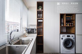 100平米北欧风格厨房图片大全