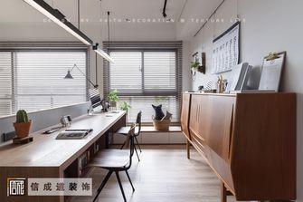 130平米三室两厅现代简约风格书房装修图片大全