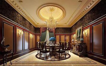 20万以上140平米四室四厅法式风格餐厅图