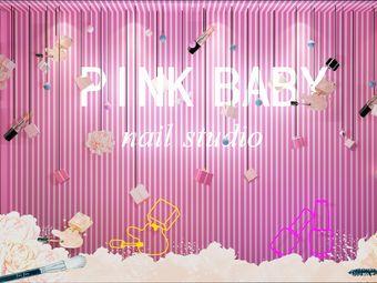 pinkbaby美甲美睫(京华城店)