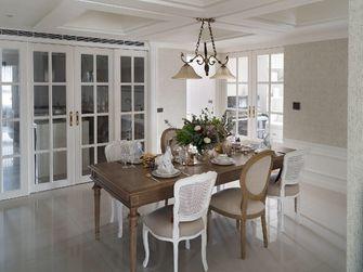 130平米三室两厅美式风格餐厅效果图