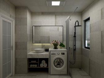 70平米一居室北欧风格卫生间效果图