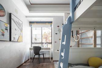 130平米四室两厅中式风格儿童房装修效果图