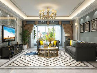 140平米四室两厅新古典风格客厅图片