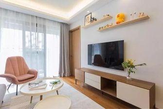 3万以下30平米以下超小户型宜家风格客厅装修效果图