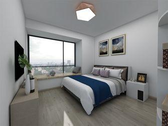 120平米四室一厅现代简约风格卧室效果图