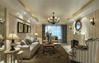 140平米三室一厅田园风格客厅图片