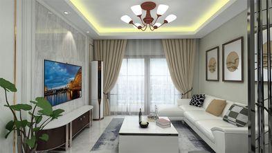 110平米四室一厅现代简约风格客厅设计图