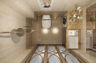 70平米现代简约风格卫生间装修图片大全