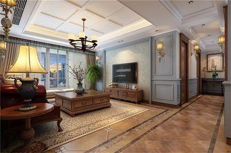 130平米四美式风格客厅效果图