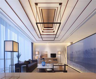 110平米一居室中式风格客厅效果图