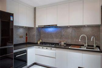 140平米四室两厅其他风格厨房设计图