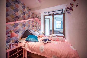 140平米三室一厅现代简约风格卧室欣赏图