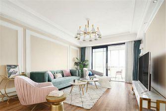 120平米美式风格客厅图