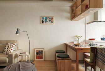 60平米一室两厅北欧风格其他区域图