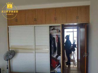 15-20万110平米三室两厅现代简约风格卧室图