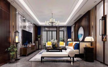 富裕型130平米公寓中式风格客厅欣赏图