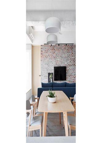110平米三室两厅混搭风格餐厅装修图片大全