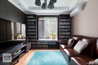 130平米三室两厅美式风格影音室图片