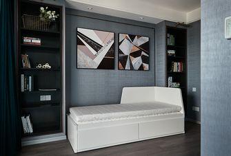 130平米三室一厅混搭风格书房设计图